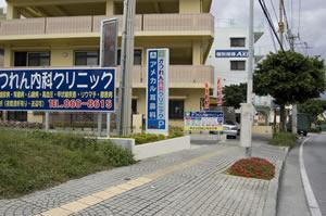 駐車場入り口1